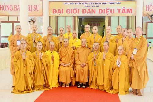 Hòa Thượng Quan Âm Tu Viện niệm Phật vào trưa 11h30 ngày 25/08/2021 gửi tặng Quý Tôn Đức Tông phong.